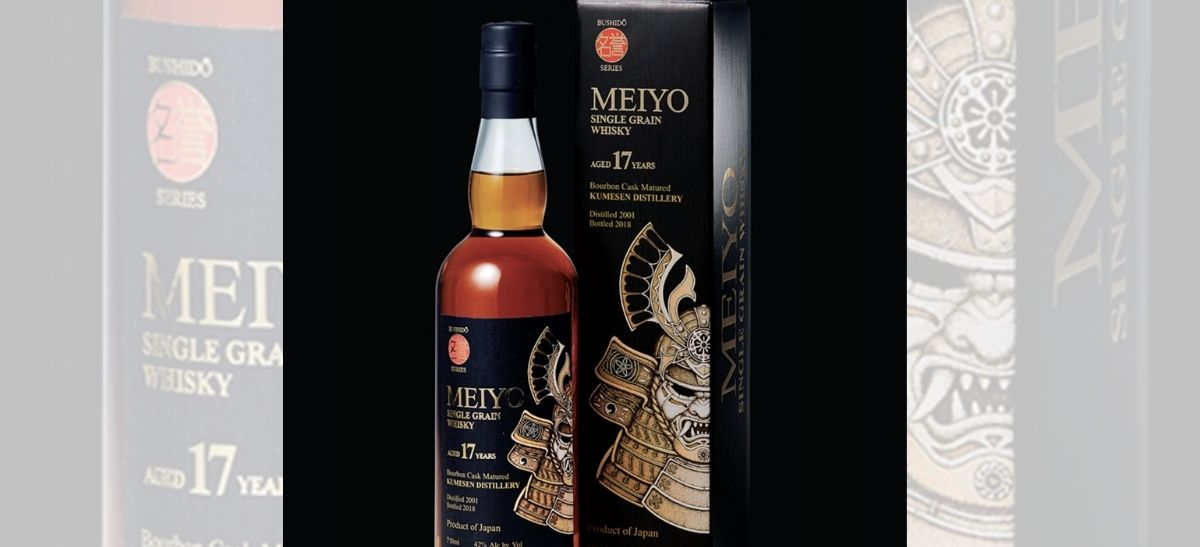 Photo for: Meiyo 17 Japanese Whisky Wins The Best Whisky At The 2020 Bartender Spirits Awards